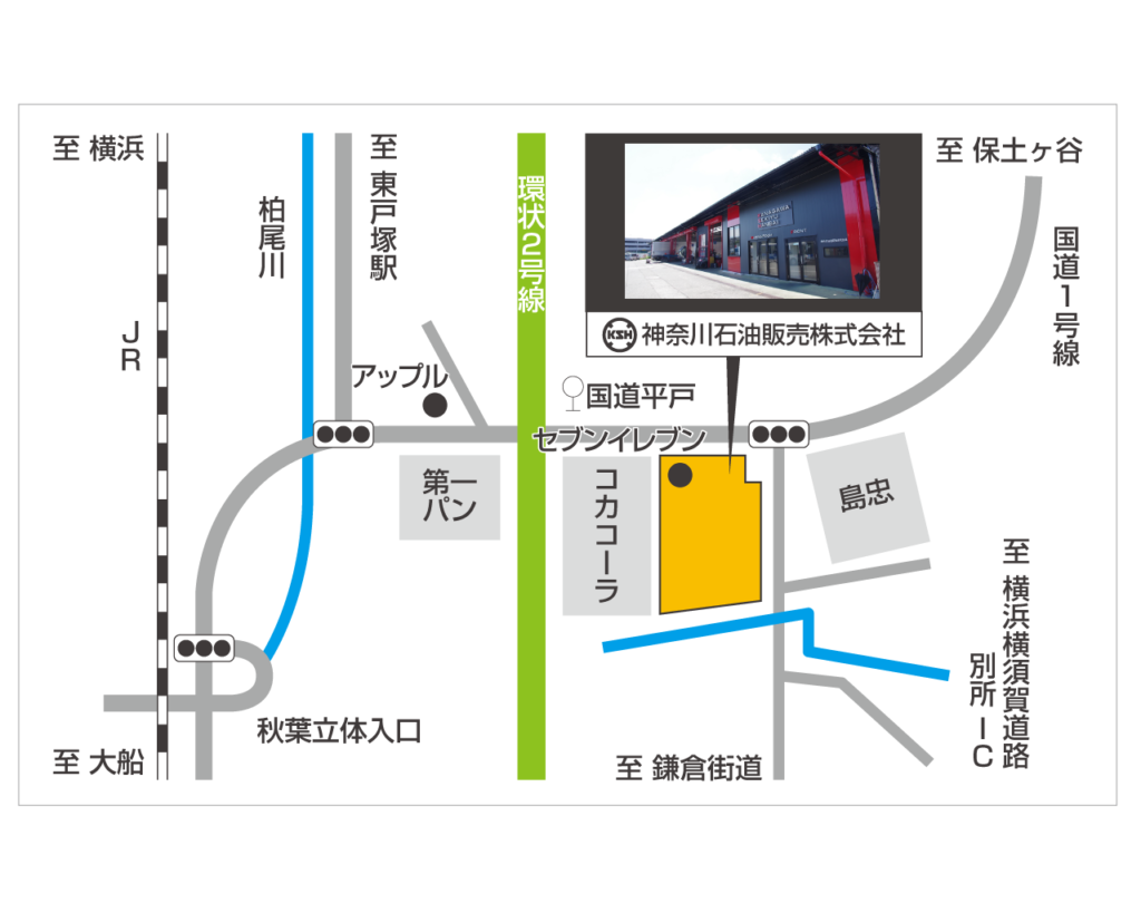 DIo車検プラス(神奈川石油販売)の地図:お車でお越しのお客様