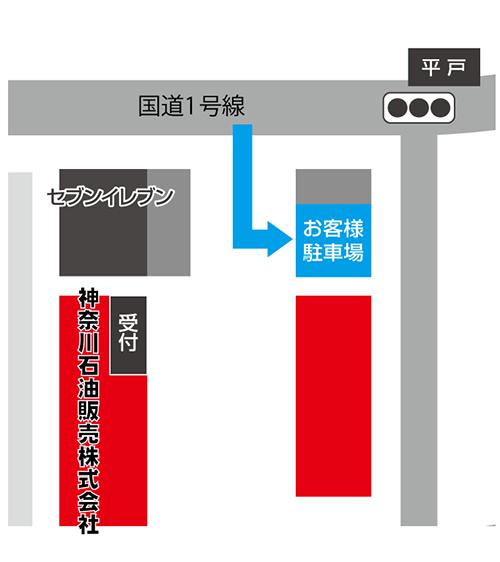 Dio車検プラス(神奈川石油販売)の駐車場の地図